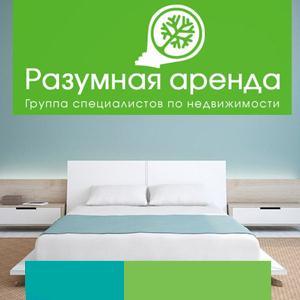 Аренда квартир и офисов Колюбакино