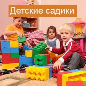 Детские сады Колюбакино