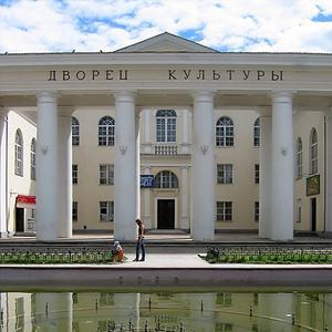 Дворцы и дома культуры Колюбакино
