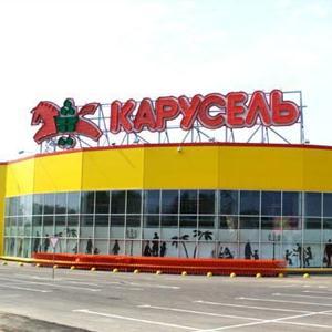 Гипермаркеты Колюбакино