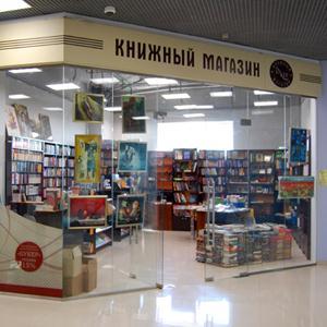 Книжные магазины Колюбакино
