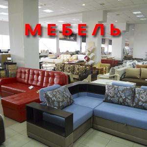 Магазины мебели Колюбакино