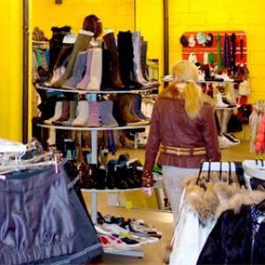 Магазины одежды и обуви Колюбакино