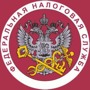 Налоговые инспекции, службы Колюбакино