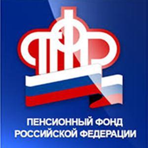 Пенсионные фонды Колюбакино