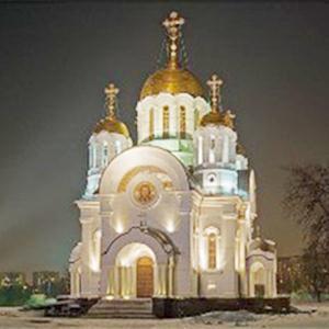 Религиозные учреждения Колюбакино