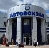 Автовокзалы в Колюбакино