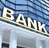 Банки в Колюбакино