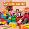 Детские сады в Колюбакино