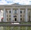Дворцы и дома культуры в Колюбакино