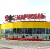 Гипермаркеты в Колюбакино