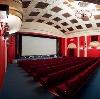 Кинотеатры в Колюбакино