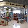 Книжные магазины в Колюбакино