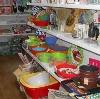 Магазины хозтоваров в Колюбакино