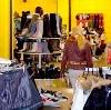 Магазины одежды и обуви в Колюбакино