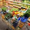 Магазины продуктов в Колюбакино