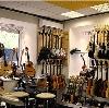 Музыкальные магазины в Колюбакино