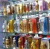 Парфюмерные магазины в Колюбакино