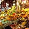 Рынки в Колюбакино