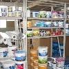 Строительные магазины в Колюбакино