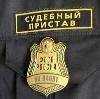 Судебные приставы в Колюбакино