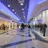 Торговые центры в Колюбакино
