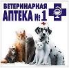 Ветеринарные аптеки в Колюбакино
