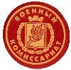 Военкоматы, комиссариаты в Колюбакино