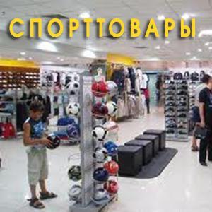 Спортивные магазины Колюбакино
