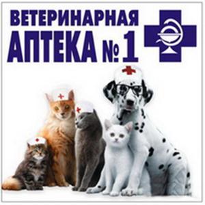Ветеринарные аптеки Колюбакино